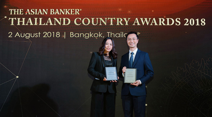 Ngern Tid Lor snatches 2 top prizes at The Asian Banker Thailand Country Awards 2018