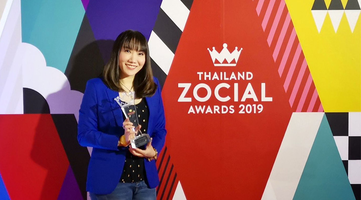 Ngern Tid Lor in the Top 3 Brands of Best Performance on Social Media