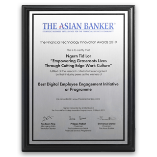 Best Digital Employee Engagement Initiative or Programme